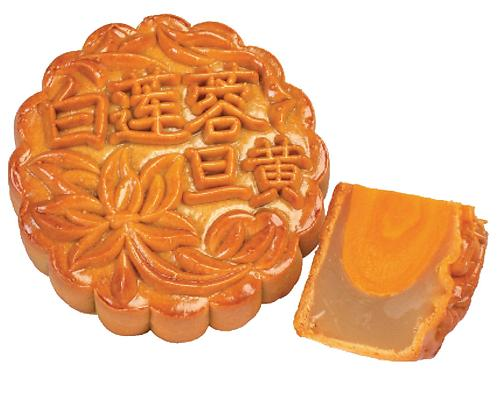 Single Yolk White Lotus Mooncake